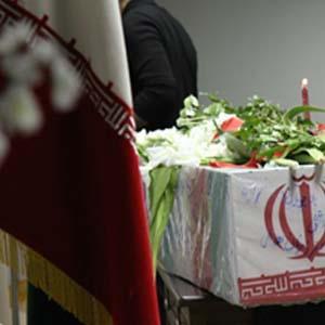 برگزاری مراسم گرامیداشت ایام الله دهه مبارک فجر