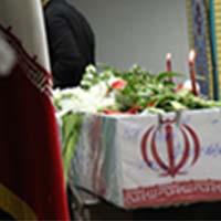 برگزاری مراسم گرامیداشت ۳ایام الله دهه مبارک فجر